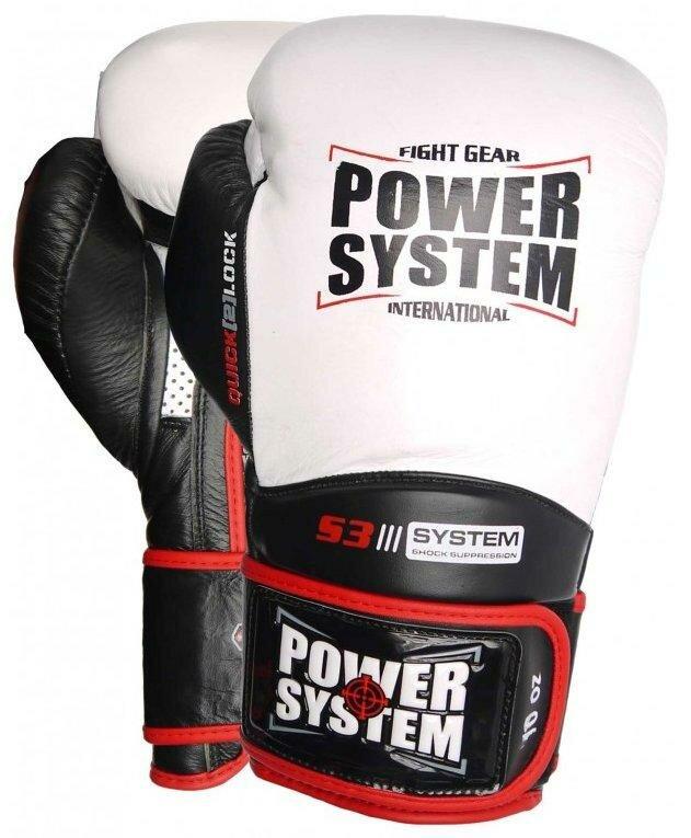 Bílé boxerské rukavice Power System - velikost 14 oz