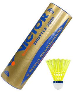 Žlutý péřový badmintonový míček Victor - 6 ks