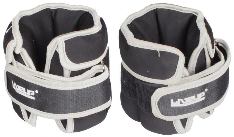 Černé závaží na nohy LiveUp - 2,55 kg - 2 ks