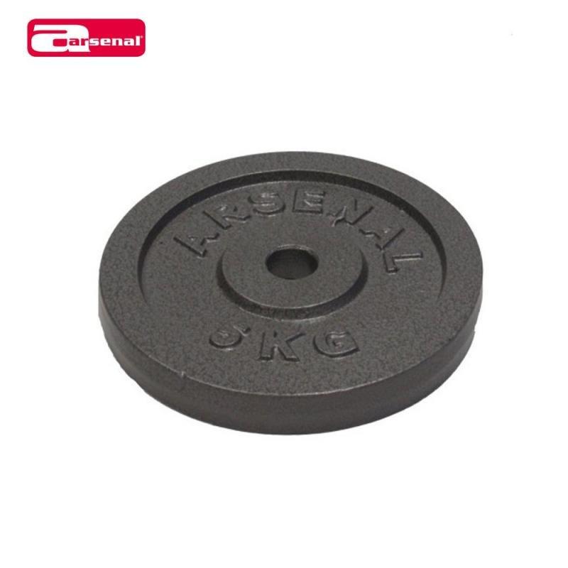 Kotouč na činky - Arsenal litina 5kg - 25mm