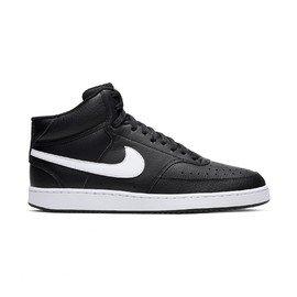 Bílo-černé pánské tenisky Nike