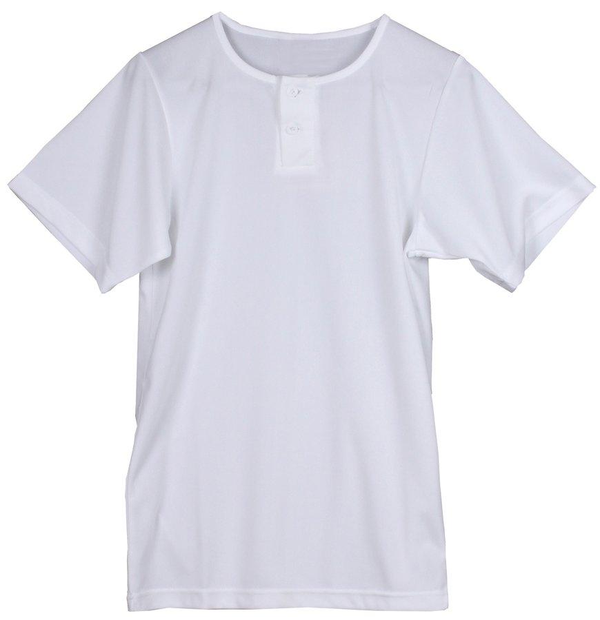 Bílý baseballový dres ABJ, Pro Nine