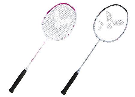 Sada na badminton - Badmintonový set 2 ks raket Victor New Gen 9000 a 7500