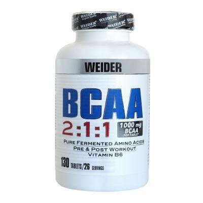 BCAA - Weider Aminokyseliny Bcaa 130 Kapslí