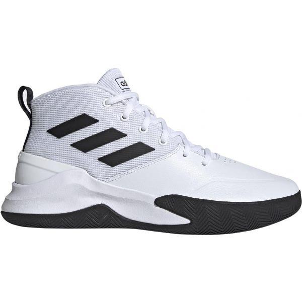 Bílé pánské basketbalové boty Adidas