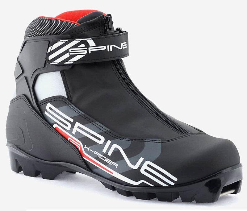 Pánské nebo dámské boty na běžky Skol